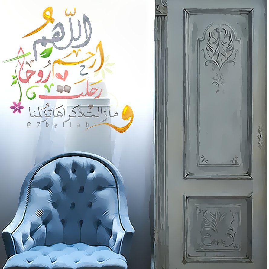 1 Twitter Qpr Chair Chair And Ottoman