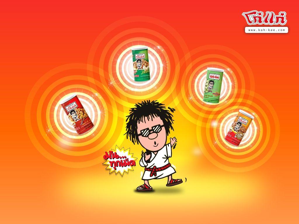 yummy peanuts   Lays, Pepsi, Heineken   Pinterest   Heineken and Pepsi