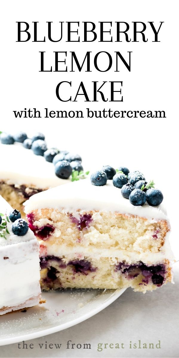 Blueberry Lemon Layer Cake | The View from Great Island