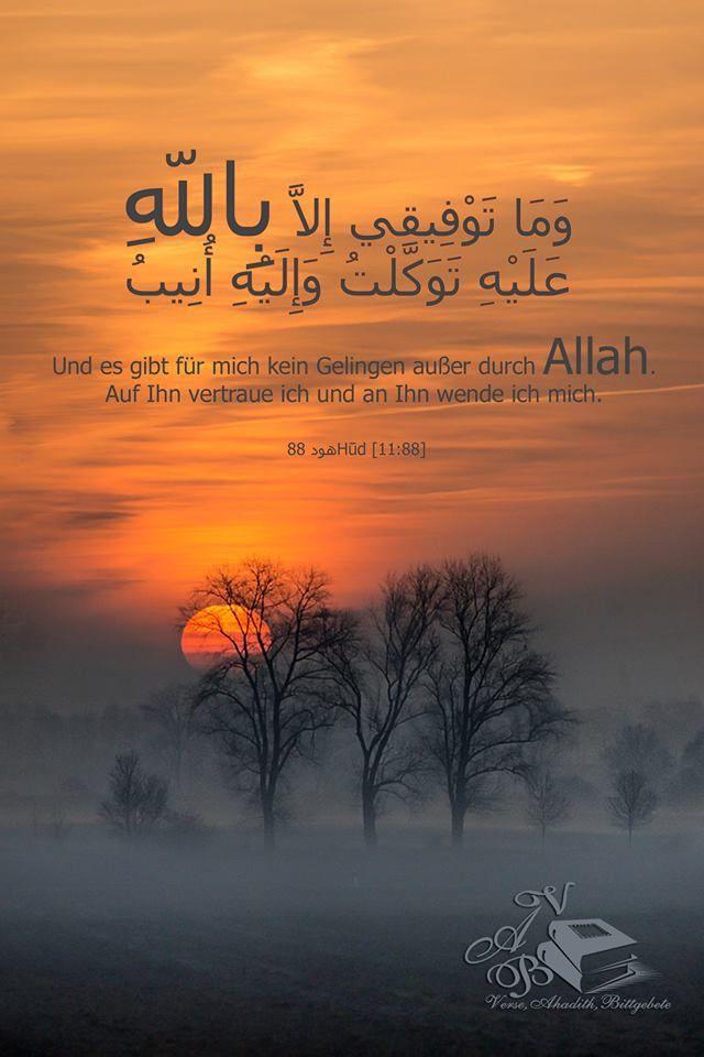Pin von AlBaraa Network auf الاسلام | Islam, Allah und Ramadan