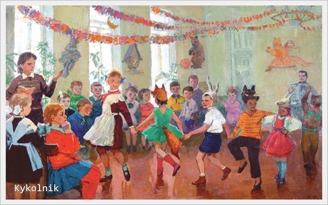 Изобразительное искусство СССР. Новый год - «Впечатления дороже знаний...»