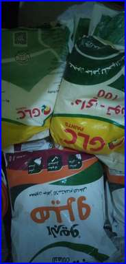 سعر معجون دايتون في مصر 2021 موقع الحريف Snacks Snack Recipes Chip Bag