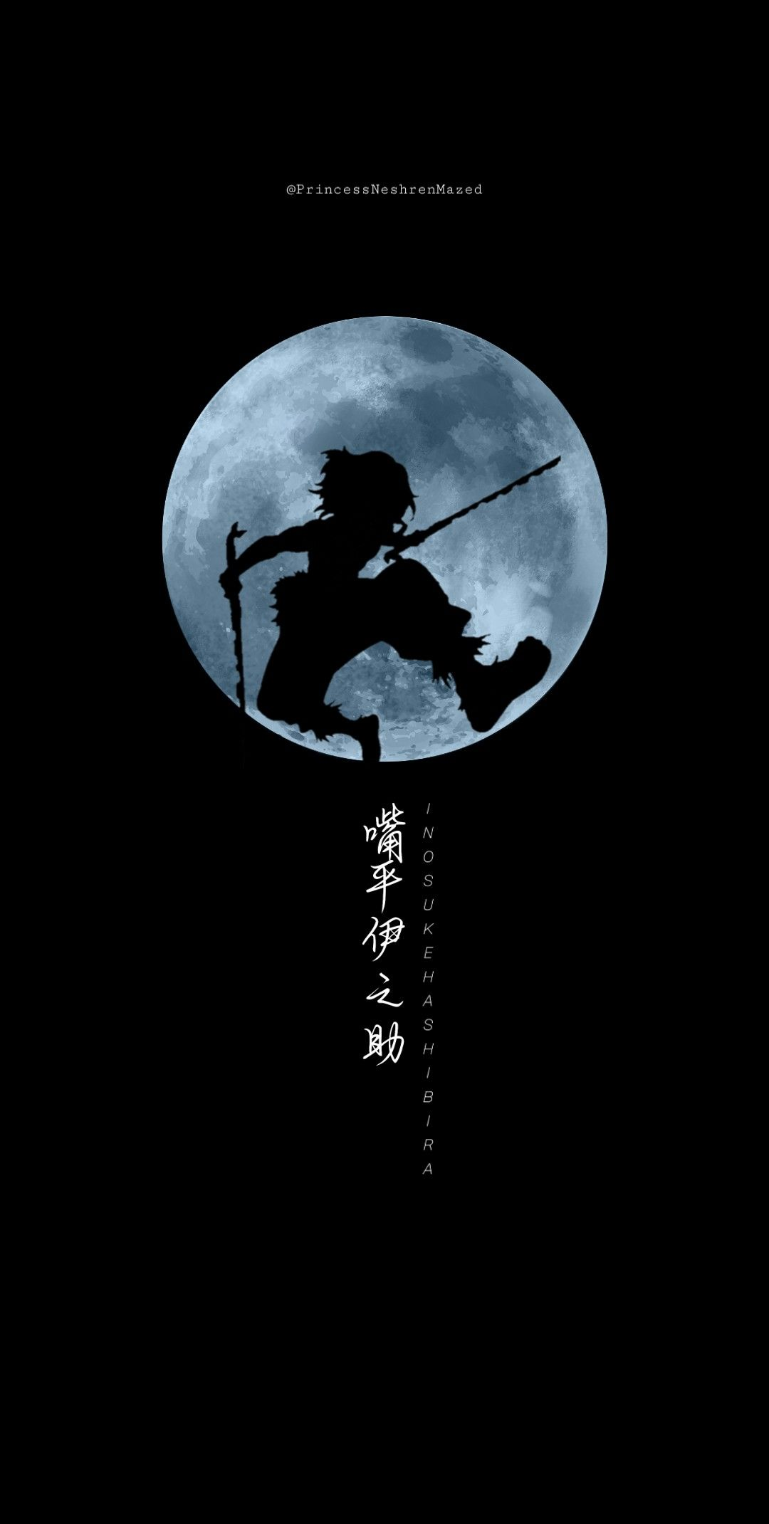 Demon Slayer Inosuke Em 2020 Wallpapers Bonitos Animes Wallpapers Boa Sorte