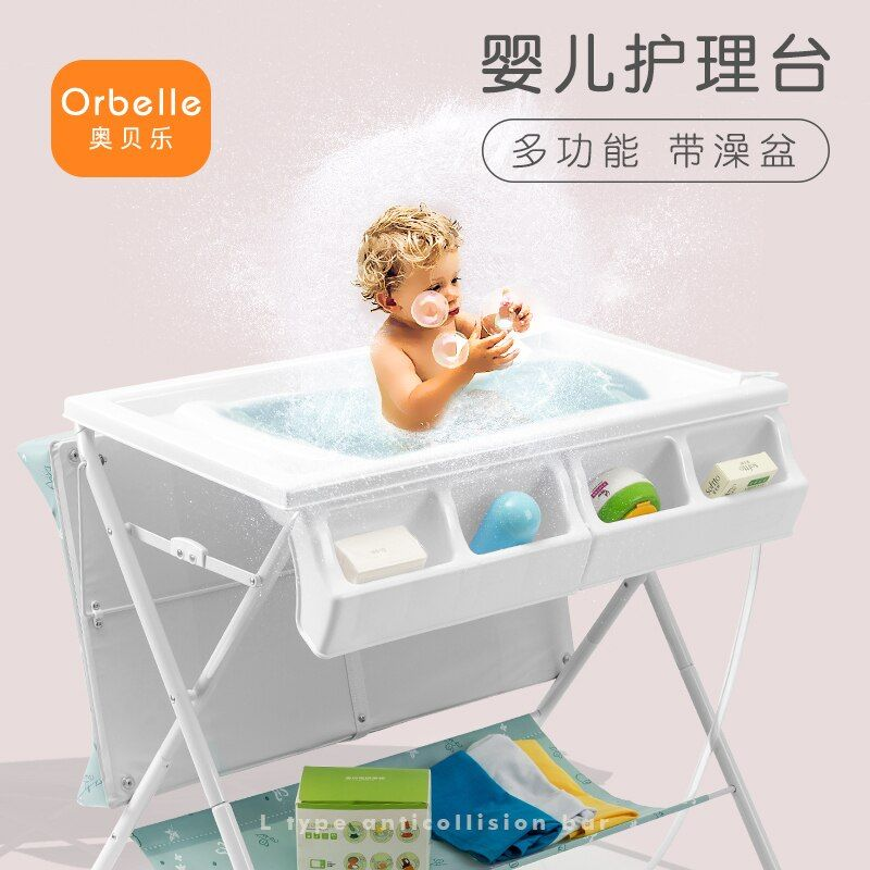 Folding Diaper Station Multi Functional Diaper Table Convenient Baby Bath Care Baby Changing Tables Baby Changing Table Baby Changing