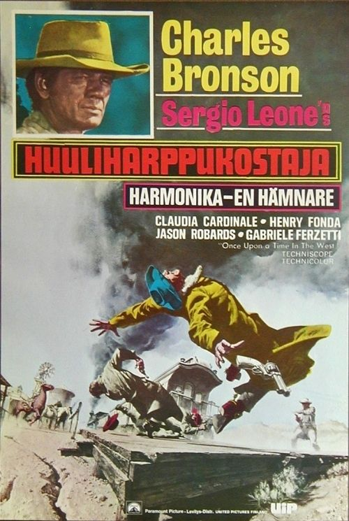 Finnish poster for C'era una volta il west / Once Upon A Time in the West(Sergio Leone, 1968).