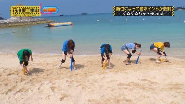 中 沖縄 工事 乃木坂
