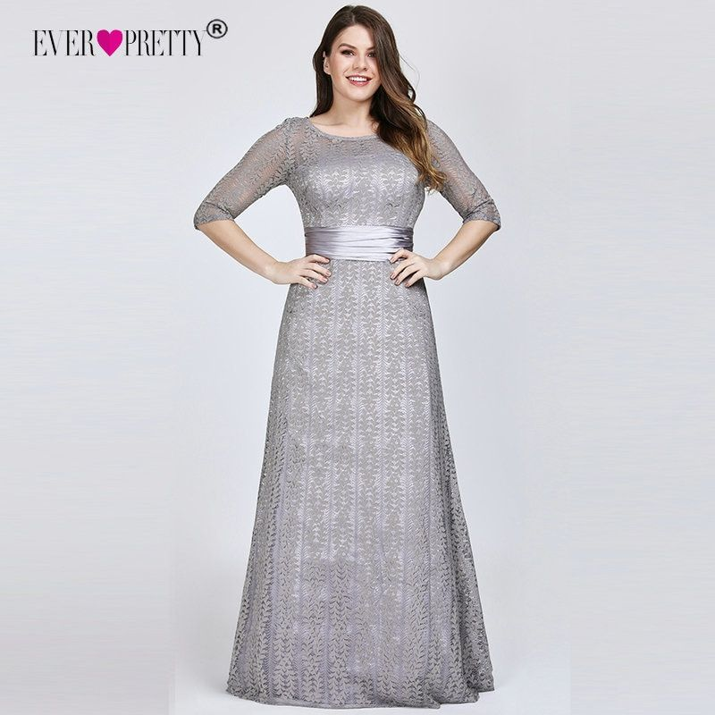 a03f27c71a New Arrival Plus Size Brides Mother Dresses For Weddings Grey ...