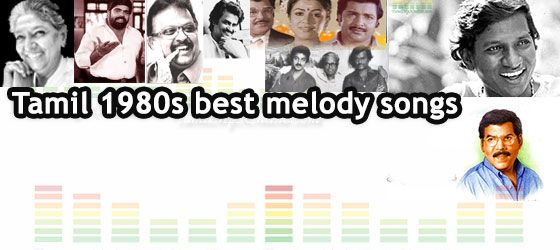 Tamil 1980s Old Best Melody Mp3 Songs Collection Free Download Mp3 Song Old Song Download Mp3 Song Download