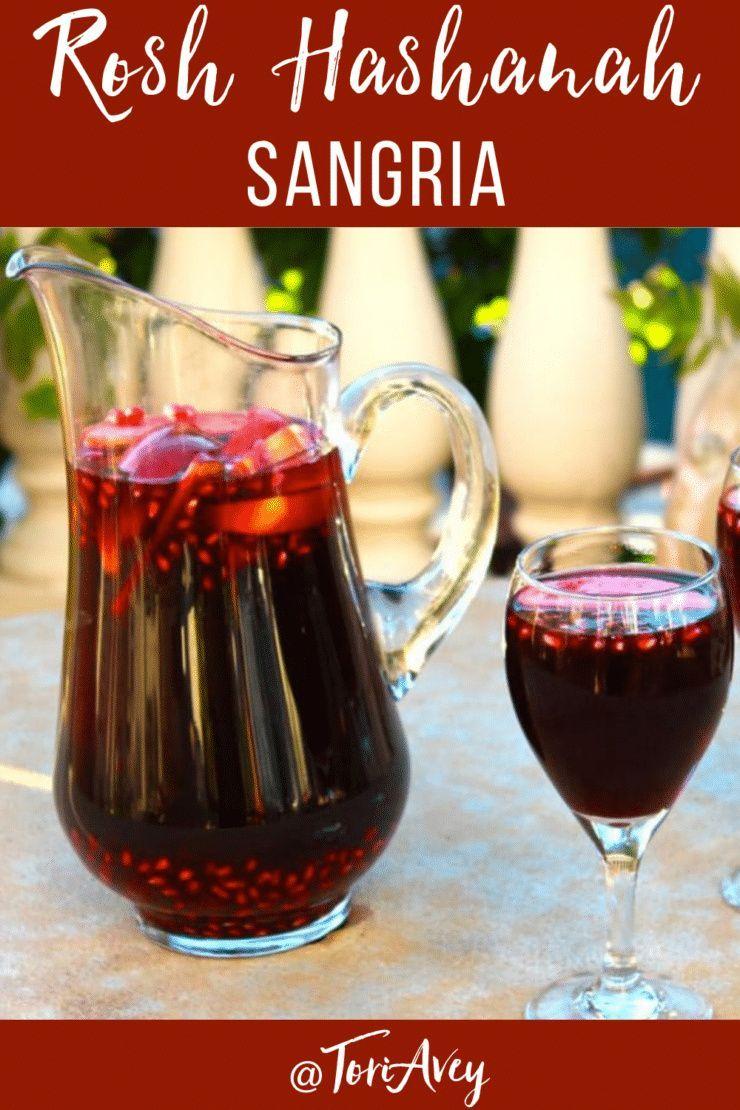 Rosh Hashanah Sangria Pomegranate Sangria Recipe In 2020 Pomegranate Sangria Recipes Sangria Recipes Pomegranate Sangria