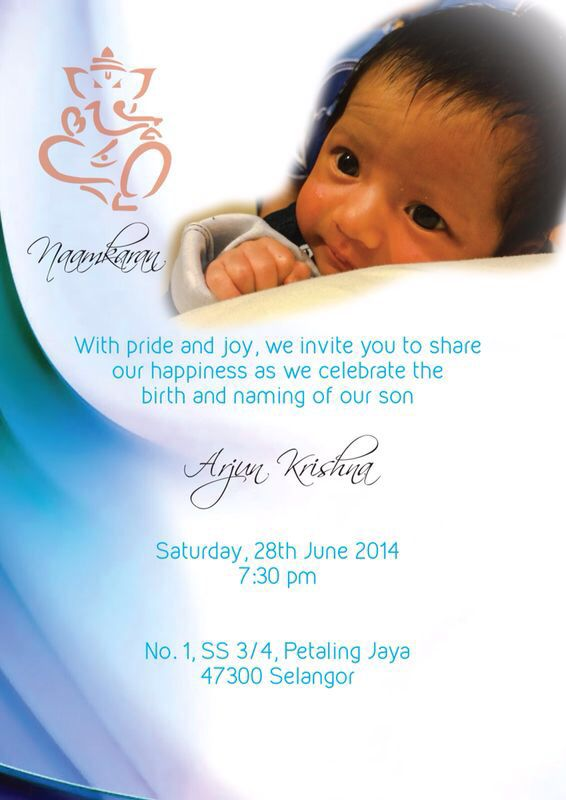 Naming Ceremony Invite For Baby Paavan Karthik