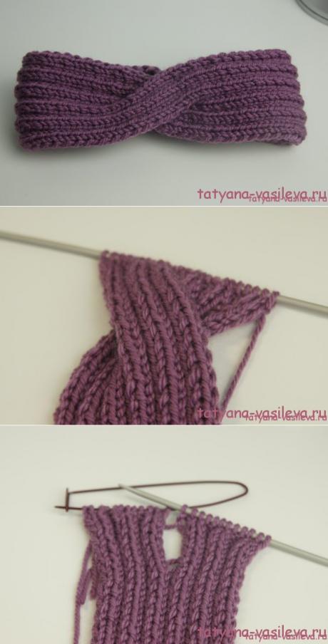 Вязаная повязка на голову спицами с описанием | Блог Васильевой Татьяны #knitheadbandpattern