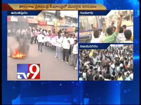 Mass protests against Telangana decision - Part - 2
