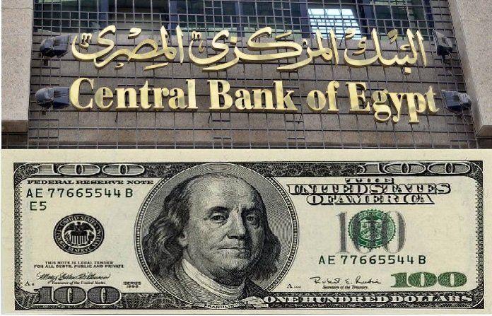 """عامر: لن نسمح بتوزيع أرباح البنوك خلال العام الجارى  قال طارق عامر محافظ البنك المركزي، إنه لاتوجد مراكز مكشوفة للبنوك الوطنية حاليا """" صفر """".  وأشار إلى أن البنك لن يسمح للبنوك خلال هذا العام بتوزيع الأرباح، حيث يخطط لتوجيهالأرباح لدعم الملائة..."""