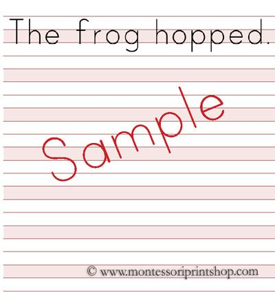 Pink Lined Paper - Printable Pink Lined Paper Montessori Papers - lined paper with picture