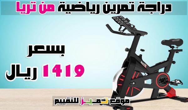 افضل جهاز اوربتراك و دراجة رياضية أكفأ 9 دراجات رياضية 2021 موقع تميز Sport Bikes Bike Sports