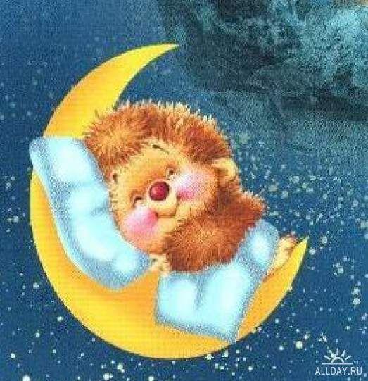 Ежик спит открытка, поздравляю друга