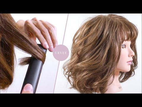 ロブ ボブの巻き髪をストレートアイロンでつくるやり方 Youtube