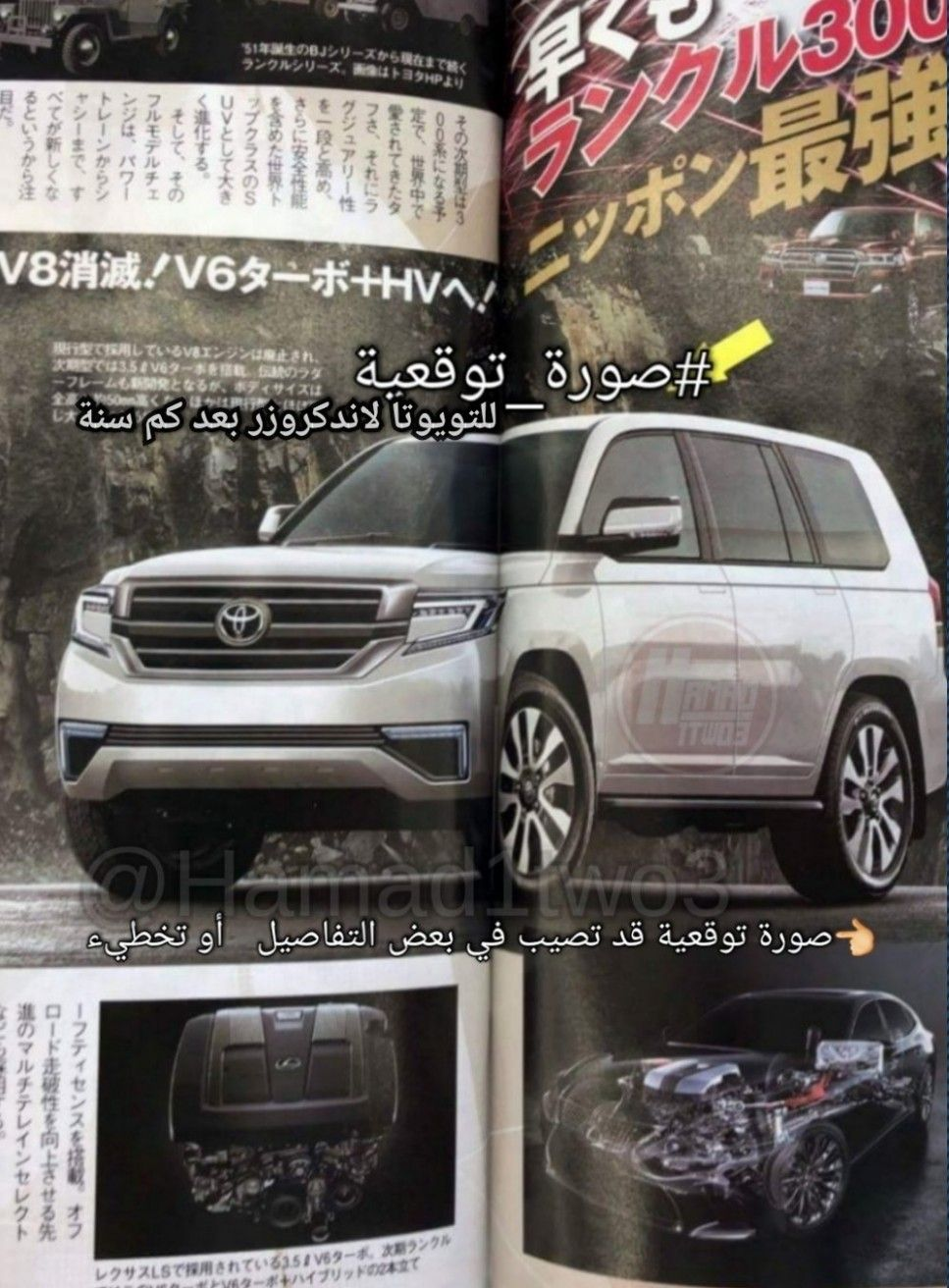 2021 Toyota Land Cruiser New Model And Performance