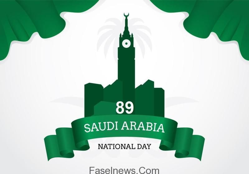 Pin By فاصل نيوز On منوعات Independence Day National Day Saudi King Salman Saudi Arabia