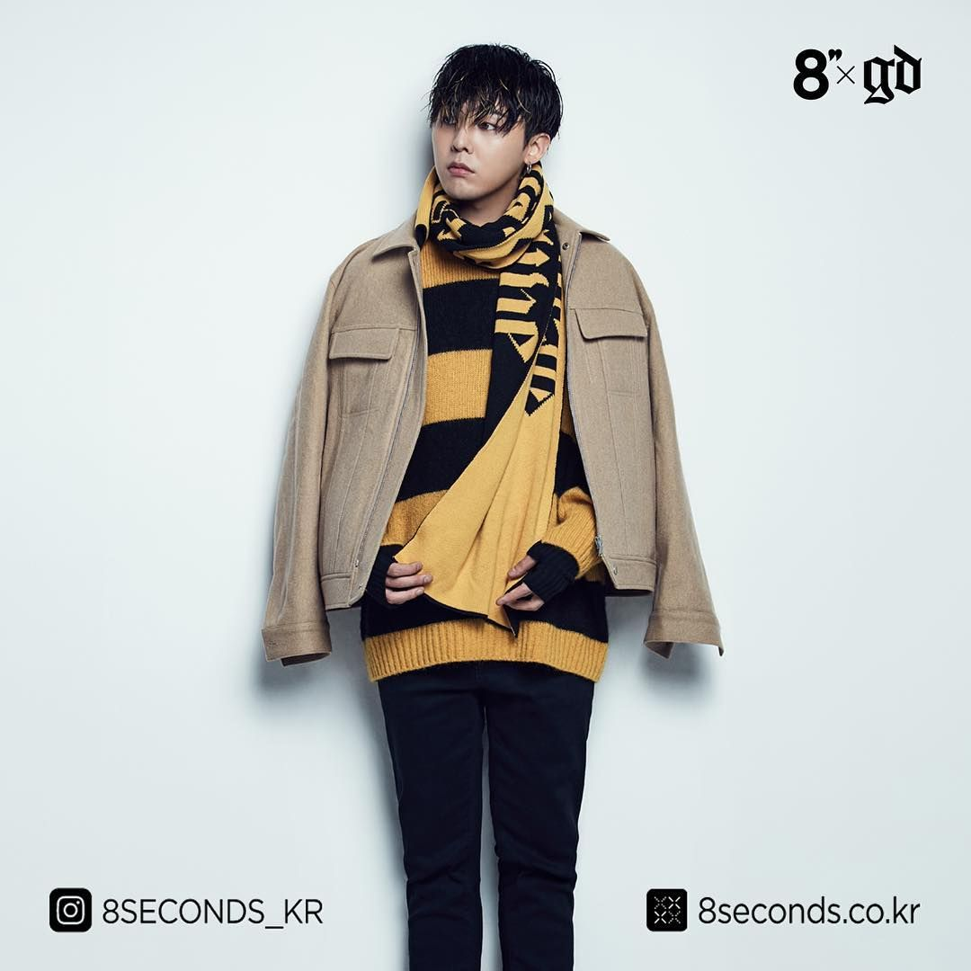 G-DRAGON   GD for 8 Seconds (2016 F/W)