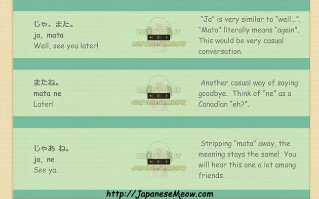 Ja mata in this lesson we will learn japanese greetings and in this lesson we will learn japanese greetings and phrases continue m4hsunfo Image collections
