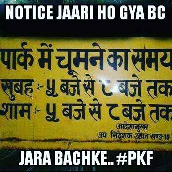 Follow @PilesKaFoda #park #notice #jaari #bc #bachke #kiss #smooch #time #restrict #indian #india #memes #meme #funny #PKF #PilesKaFoda #like4like #like4likes #l4l #f4f http://ift.tt/1lxyklu http://ift.tt/1U88DmS
