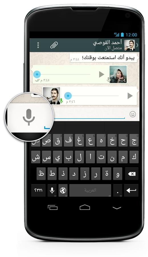 حميل برنامج واتس اب Whatsapp Messenger وتس اب للتنزيل اقوى برنامج دردرشة على الايفون والبلاك بيري والهواتف الذكية الاخرى تح Blackberry Phone Blackberry Phone