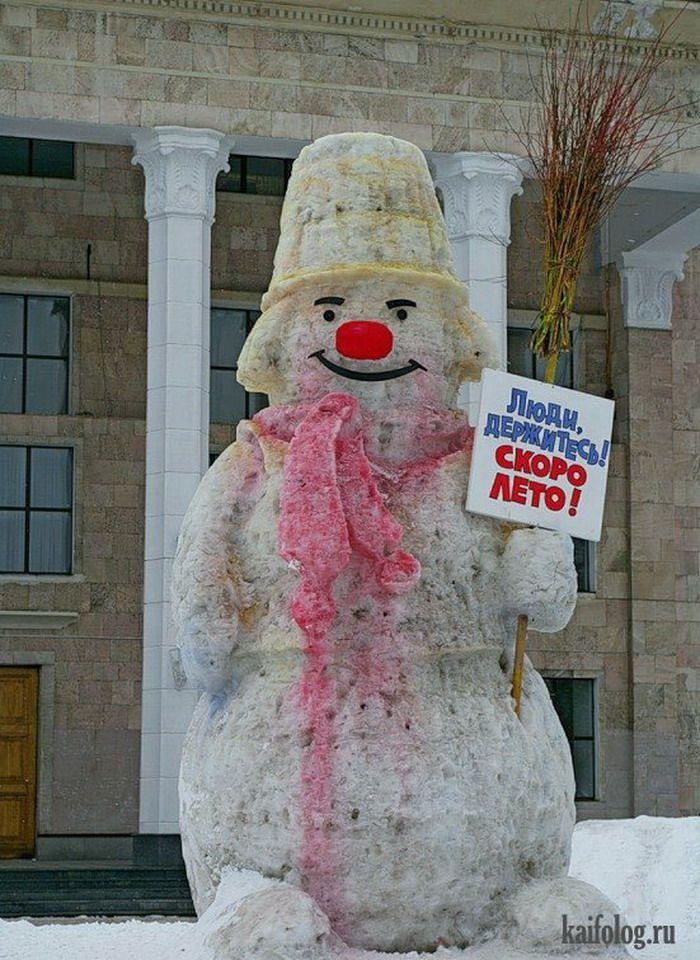ржачные снеговики фото фотограф видео