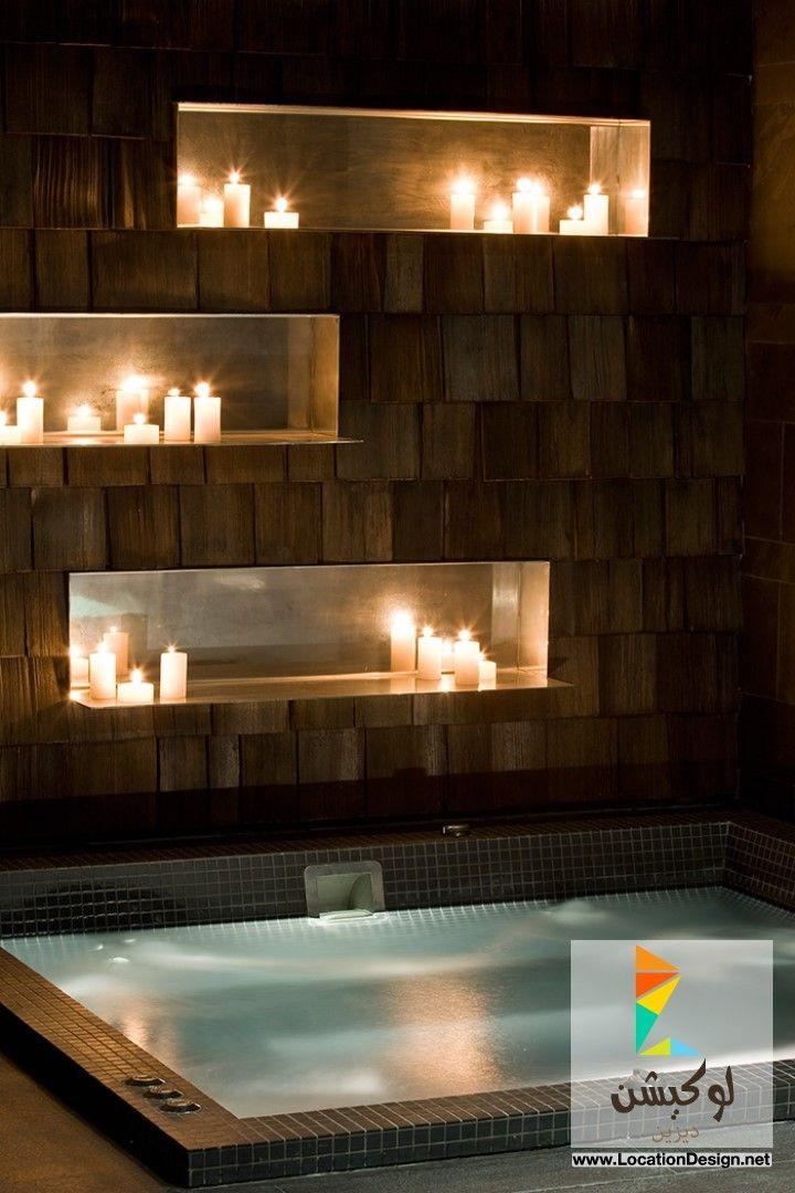 اجمل ديكورات حمامات جاكوزى 2015 لوكيشن ديزاين تصميمات ديكورات أفكار جديدة مصر Locationdesign Com Hot Tub Room Romantic Bathrooms Spa Rooms