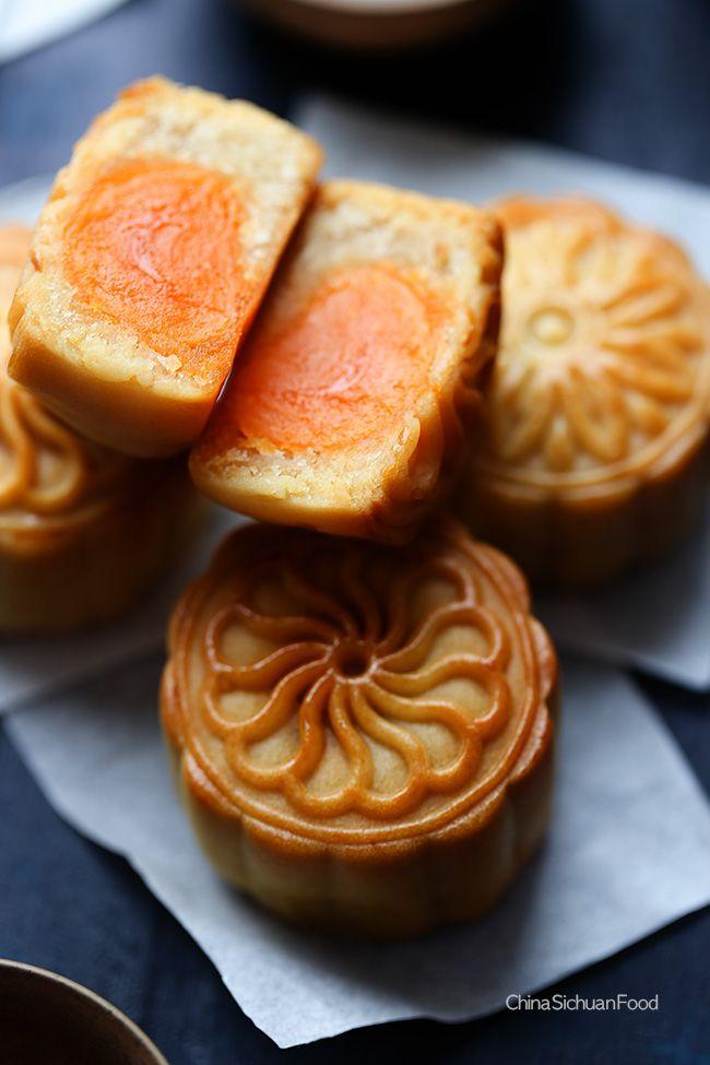 Chinese Mooncake Yue Bing Traditional Version China Sichuan Food Mooncake Recipe Asian Desserts Chinese Dessert