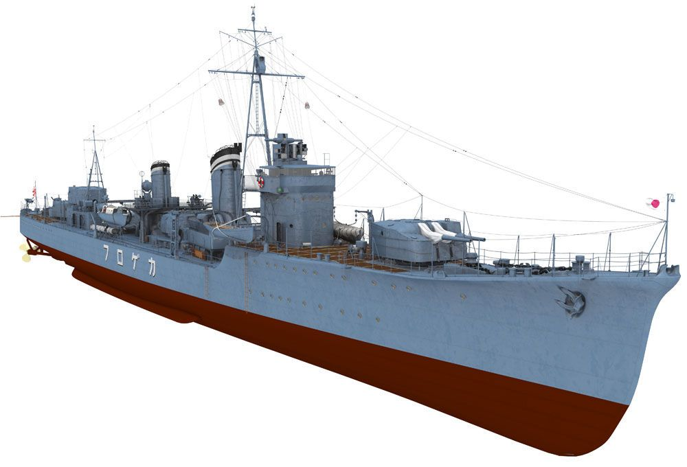ijn kager cacciatorpediniere classe kager type destroyer displacement 2 000 long. Black Bedroom Furniture Sets. Home Design Ideas
