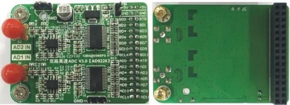 Dual channel high speed AD module AD9226 parallel 12 bit AD 65M Data acquisition FPGA development board #logicboard