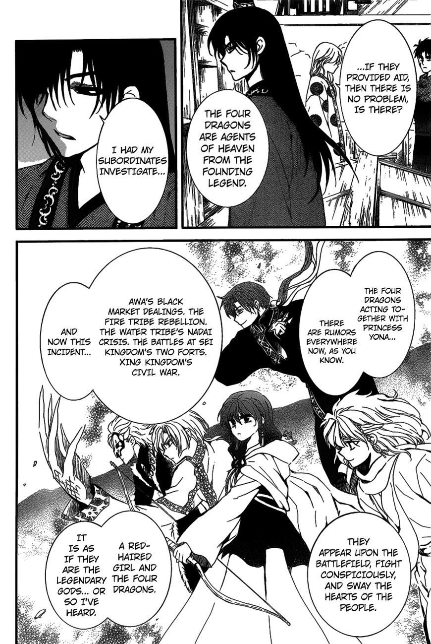 Akatsuki No Yona Chapter 157 Page 27 Manganelo Com Akatsuki No Yona Akatsuki Read Akatsuki No Yona
