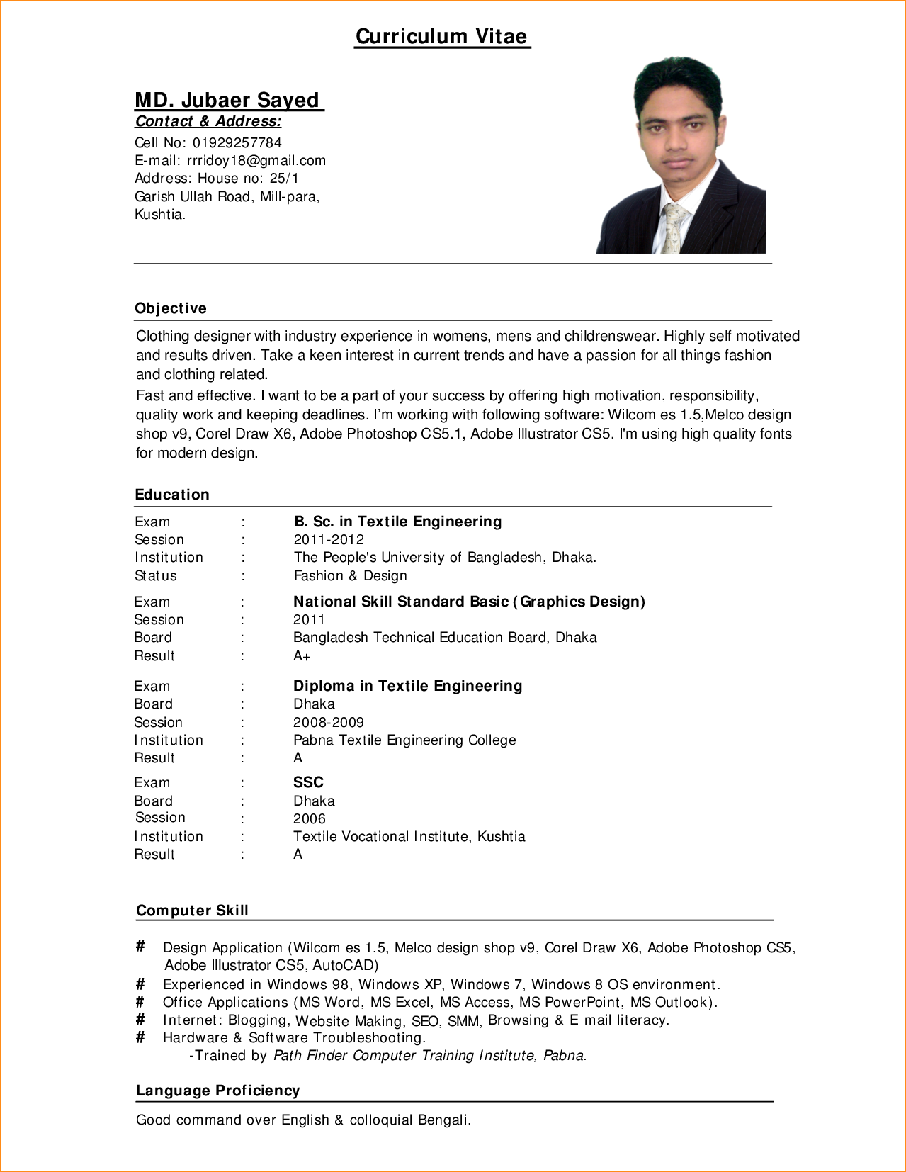 sample cv for job