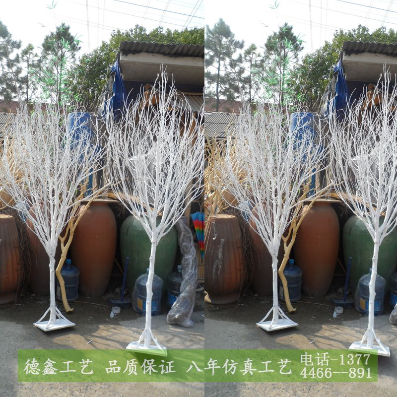 Picture Of A White Winter Wedding Table With A Tree: Dry-white-branches-white-rod-branches-font-b-trunk-b-font