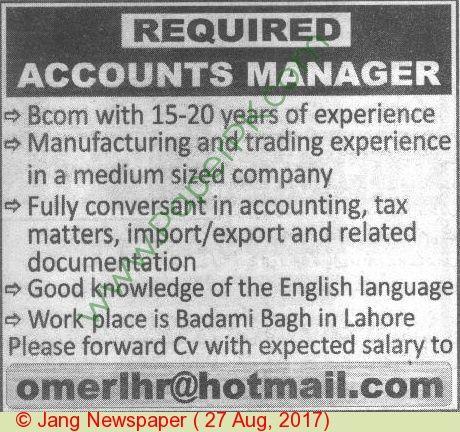 Accounts Manager Jobs In Pakistan Jobs In Pakistan Pinterest