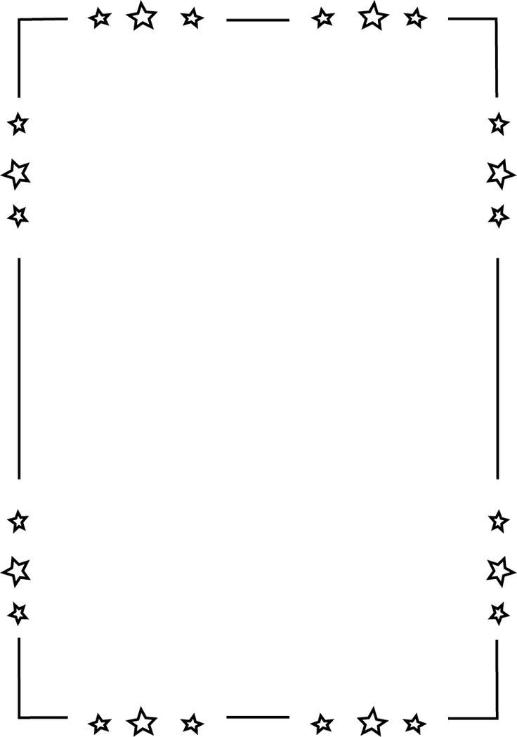 Educational Frame New Year Border Merry Christmas And