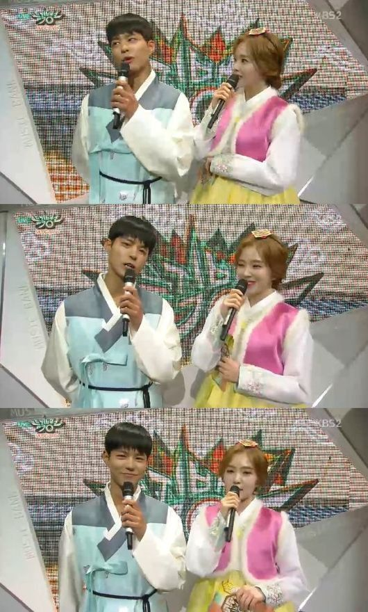 Park Bo Gum I Want To Emcee Music Bank With Irene For A Long Time Park Bo Gum Irene Emcee Irene