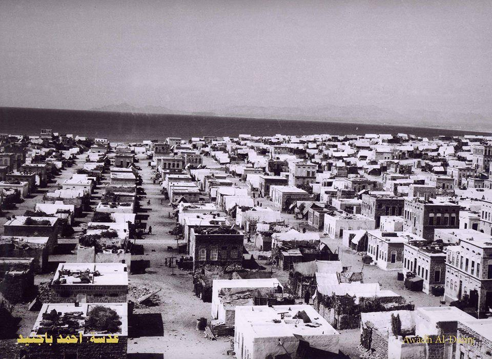 شرج باسالم في الستينات حضرموت تصوير المرحومأحمد باجنيد Old Pictures Pictures British Colonial