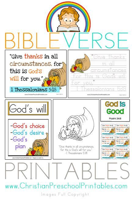 Free Thanksgiving Bible Resources Vocabulary Character