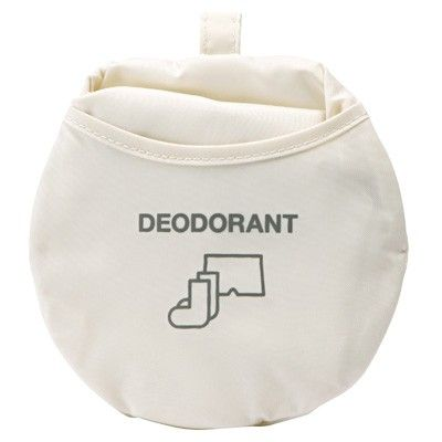 Deodorant Case By Muji A Foldable Odor Reducing Laundry Bag This Compact Deodorizing Bag Is A Great Way To Separat Deodorant Travel Style Travel Essentials