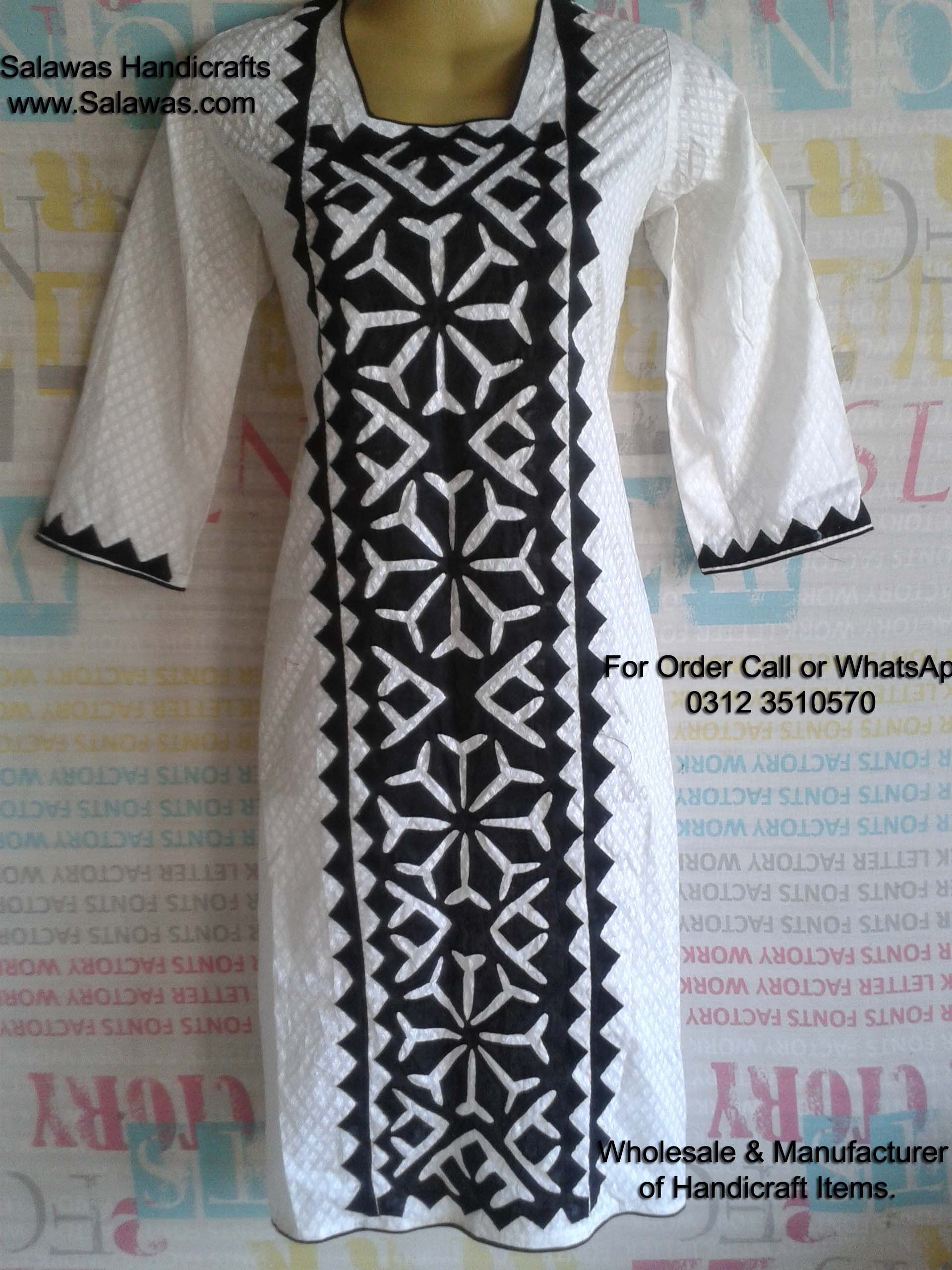 This Is Simple And Unique Aplic Kameez Shalwar Dress From Pakistan