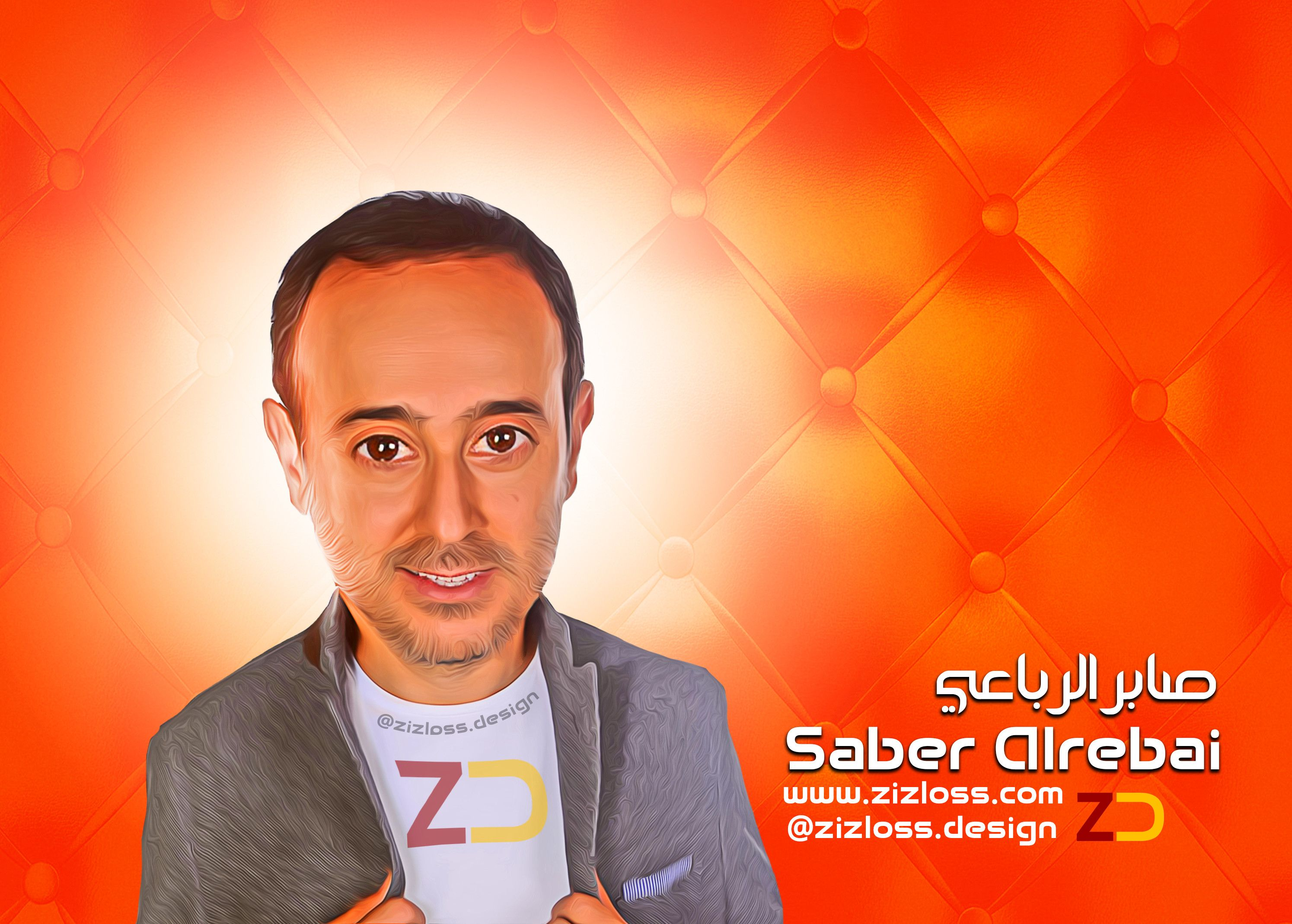 Saber Rebai صابر الرباعي Caricature Fictional Characters Character