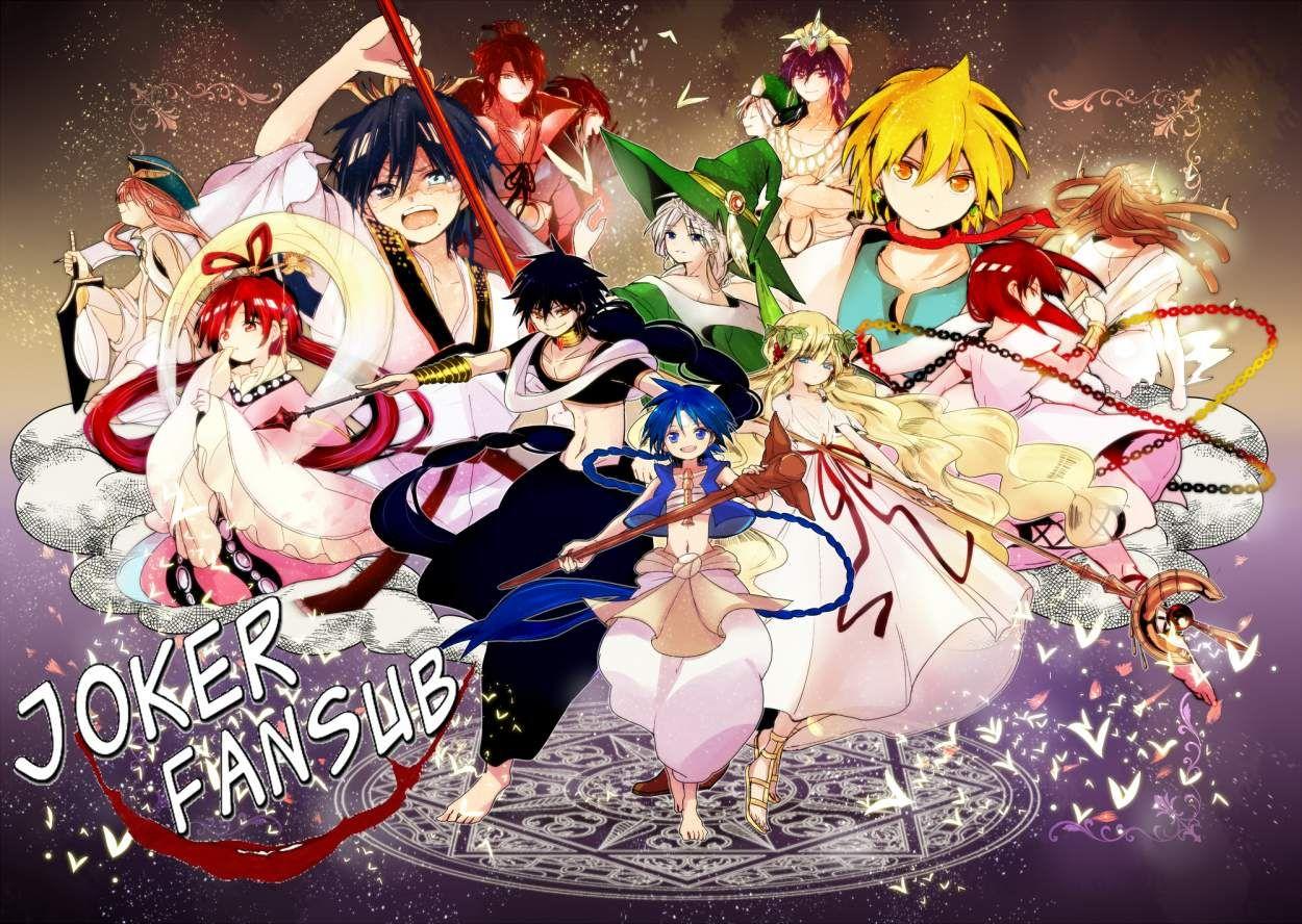 Labyrinth of Magic. MAGI 205 página 1 (Cargar imágenes: 10) - Leer Manga en Español gratis en NineManga.com