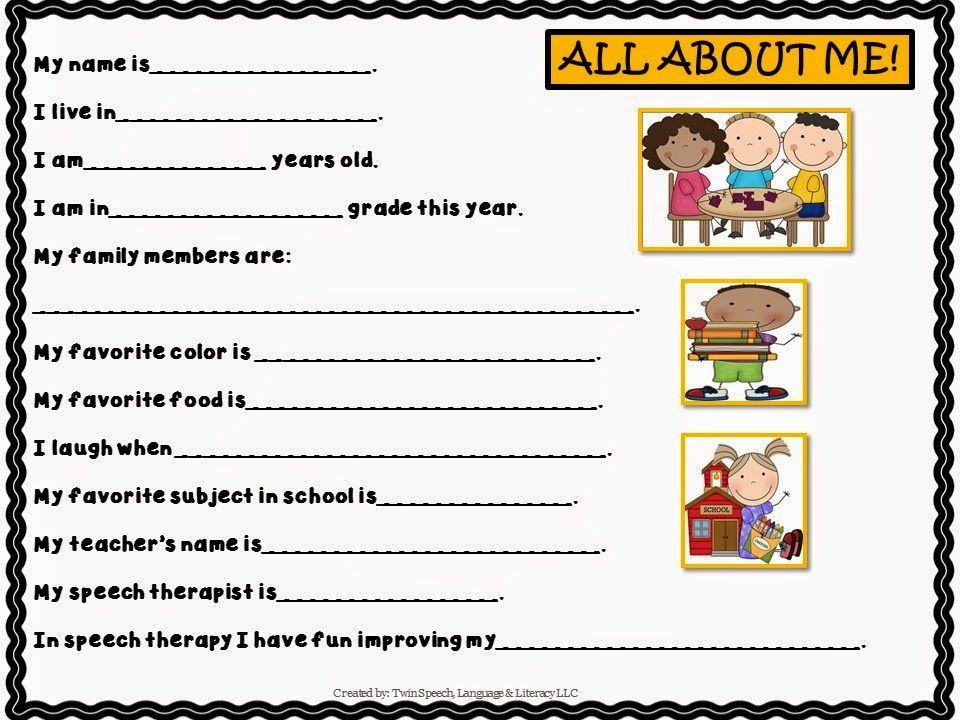 A Tip For Slowing Down Speech A Free All About Me Worksheet