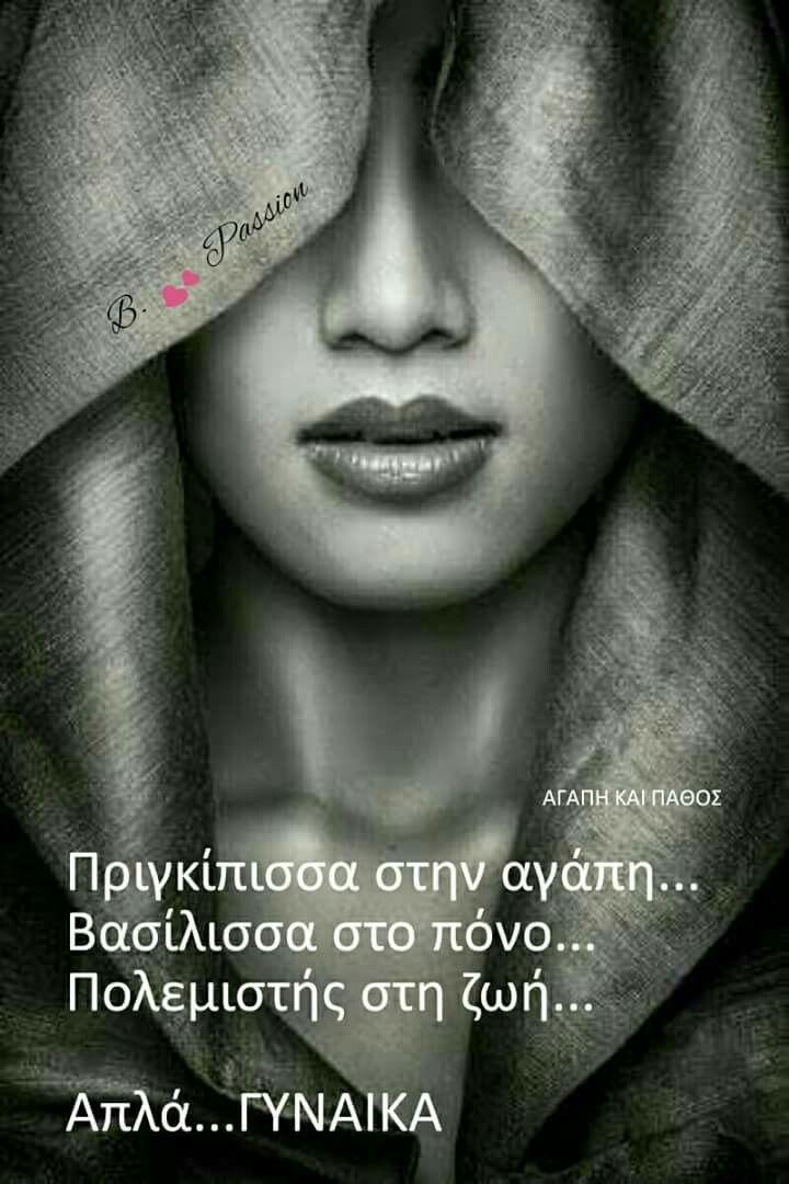 Pin de Sofia Debra en quotes | Pinterest