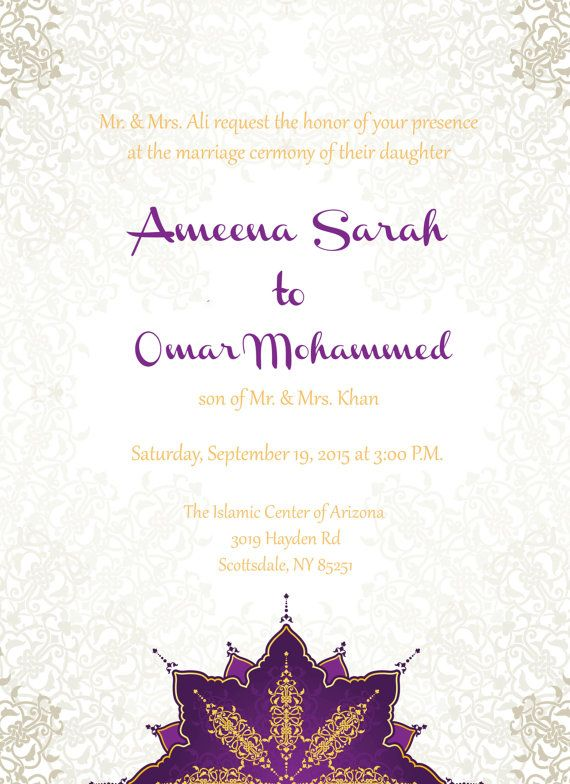 Nikah Wedding Invitation Muslim Wedding Invitation Nikkah