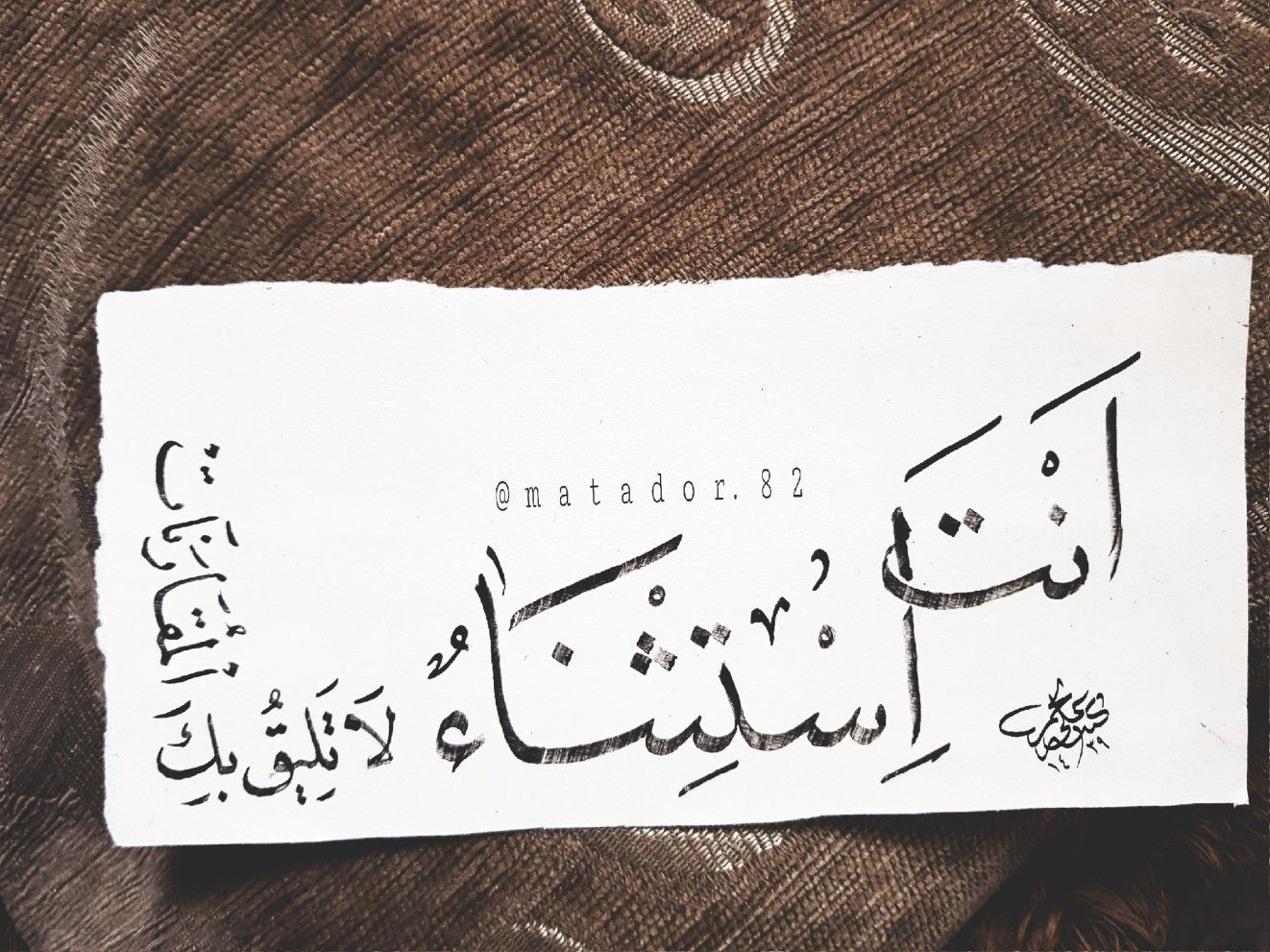انت استثناء خواطر العراق خط عربي Romantic Words Love Words Beautiful Arabic Words