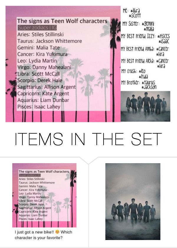 """""""Which Teen Wolf Zodiac Are You?"""" by teenwolfmoosic on Polyvore featuring art"""