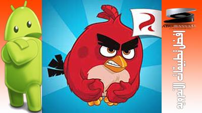 لعبة Angry Birds 7.5.0 Apk Mod for Android All Unlocked